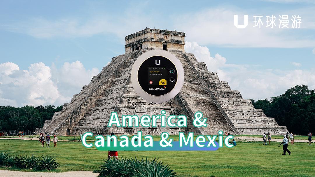 美國&加拿大&墨西哥通用高速 WiFi 租賃(香港自取)