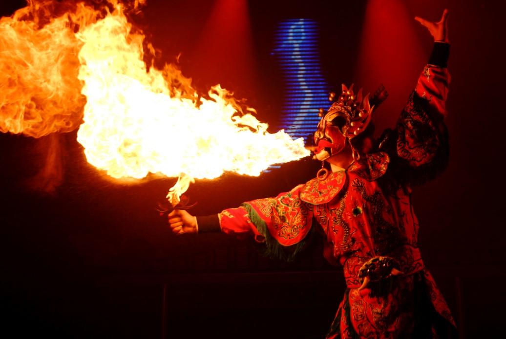 Sichuan Furong Guocui Face-Changing Opera Ticket