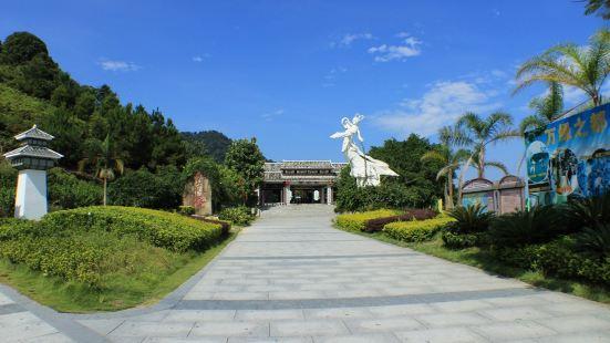 Jinghuayuan