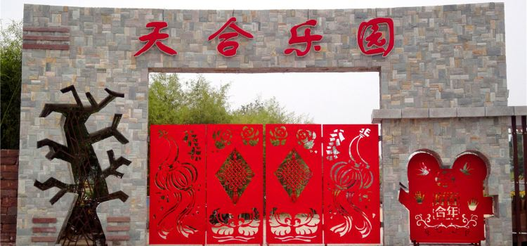 Taishan Colorful Time Scenic-Spot3