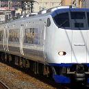 하루카 특급열차 편도 탑승권 (교토, 덴노지, 신오사카)