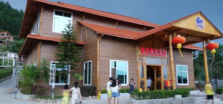 Xianjia Hot Spring1