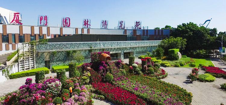 Xiamen Horticultural Expo Garden3
