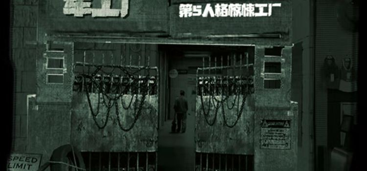 深圳歡樂谷