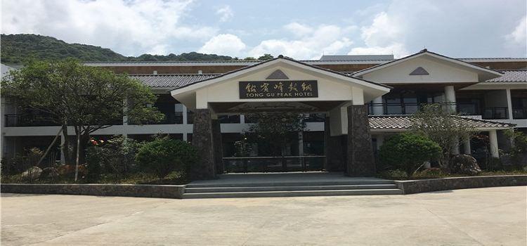 Tonggufeng Scenic Area
