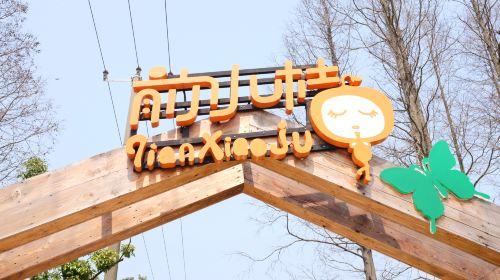 창싱도 교야공원