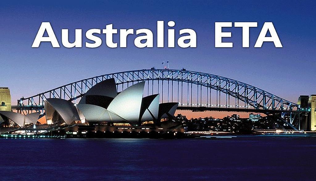 호주 ETA 비자 발급 대행 서비스