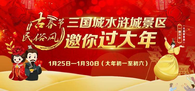 Zhongshi Wuxi Film and Television Base1
