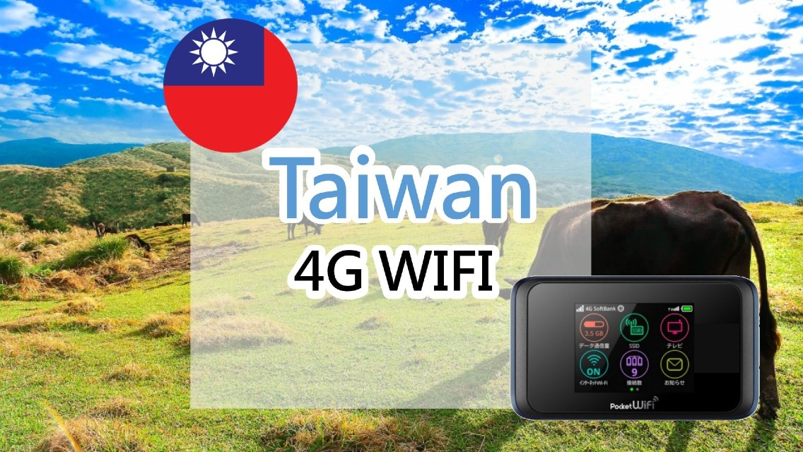 [Deposit Free for Credit Card Holders] Unlimited 4G WIFI for Taiwan (Pickup at HKG Terminal 1)