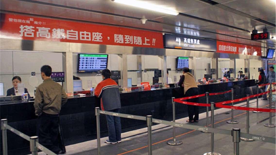 대만 고속철도(THSR) 편도 탑승권 (가오슝(줘잉) 출발)