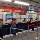 Taiwan High Speed Rail E-Ticket - One-Way Ticket Voucher (Departing from Kaohsiung Zuoying)
