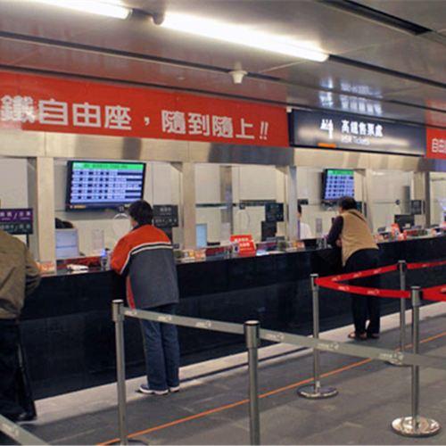 대만 고속철도 편도권 (타이베이 출발)