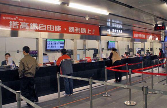 8折優惠 | 台灣高鐵單程兌換票(台北出發)