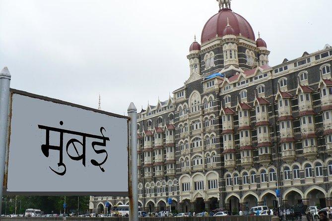 Mumbai Full-Day Shore Excursion