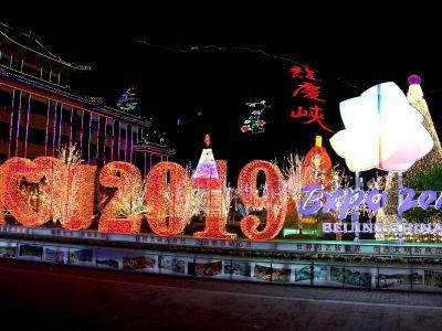 龍慶峽冰燈