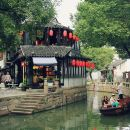 Private Suzhou and Tongli Water Village Day Trip from Shanghai