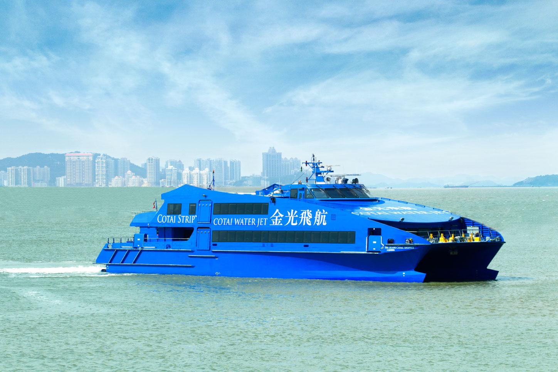 Cotai Water Jet Open Ferry Ticket - Hong Kong<>Macau's Taipa (Single way)