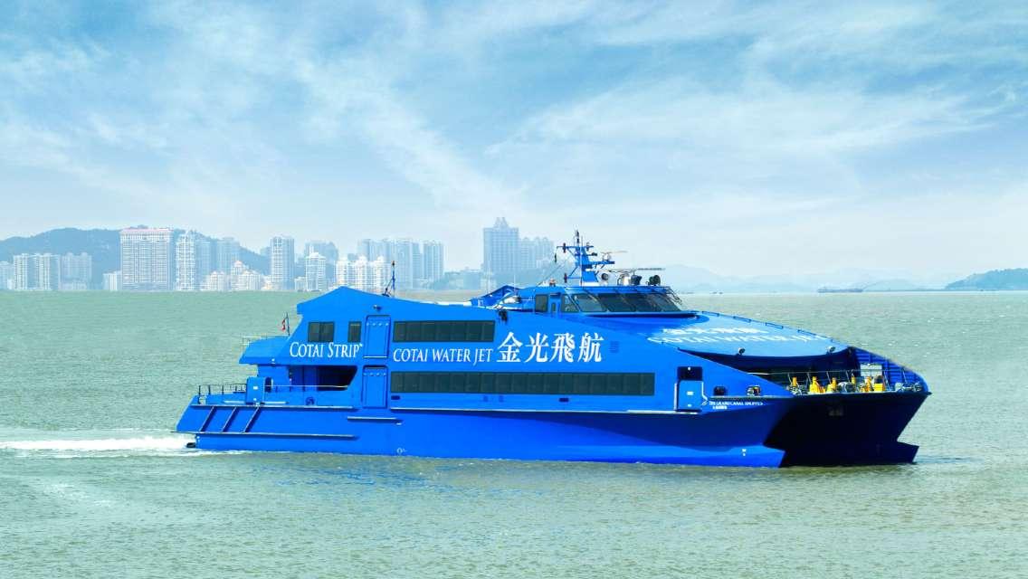 Cotai Water Jet 金光飛航船票 - 單程 Open(上環/九龍 ⇄ 澳門氹仔)