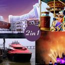 E-Ticket Combo: HKG to Macau Turbojet plus Hong Kong Disneyland Ticket
