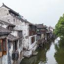 Shanghai Private Tour: Zhujiajiao Ancient Water Village, Tianzifang and Tea Ceremony