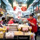 Sham Shui Po Small-Group Evening Street Food Tour