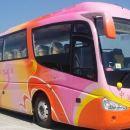 中港通巴士香港市區<>深圳機場 往返/單程巴士電子車票