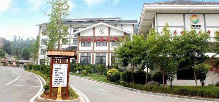 仙壇山溫泉小鎮3