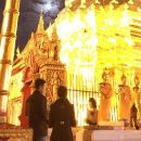 Doi Suthep Temple and Hmong (Khun Chang Kien) Village Half-Day Small-Group Tour (Afternoon Trip)