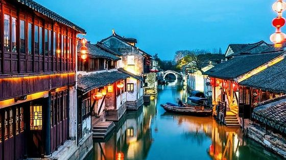 Private Day Excursion to Suzhou and ZhouZhuang Water Village from Shanghai