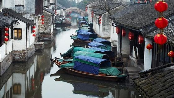 Suzhou and Zhouzhuang Water Village Day Trip from Shanghai