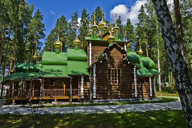 See the Last days of the Romanovs with the Yekaterinburg Private City tour