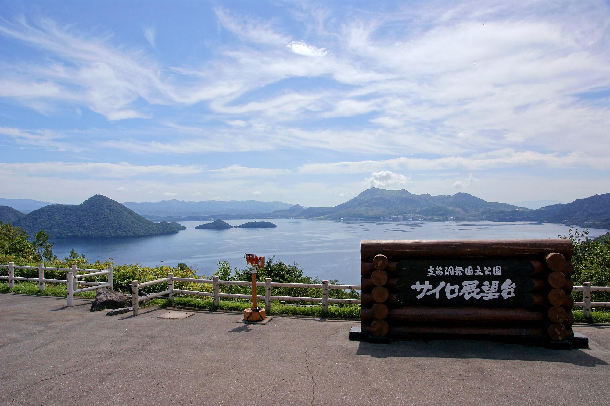 北海道札幌出發 UPOPOY 國立阿伊努博物館+民族共生公園一日遊