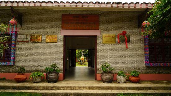 Jingxi Jiuzhou Zhuang Ecomuseum Museum