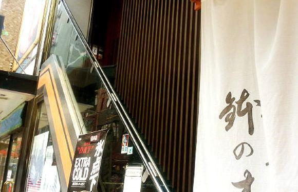 """東京上野壽喜燒火鍋""""鉢の木""""美食套餐(贈飲一杯)"""