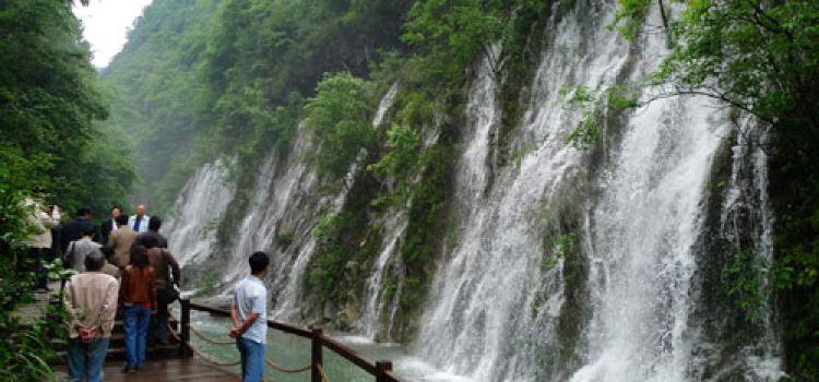 中壩大峽谷1