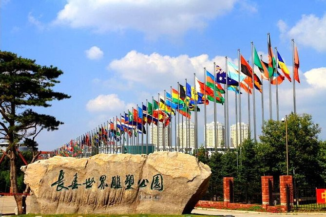 1-day Changchun City Sightseeing Private Tour