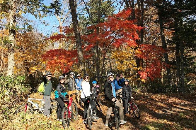 札幌発の野幌森林公園マウンテン バイク ツアー