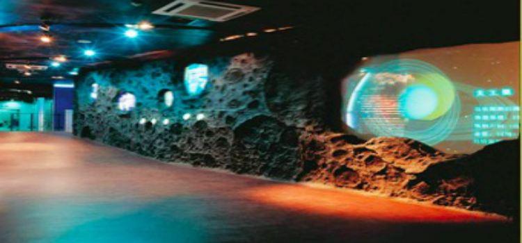 지구과학박물관1