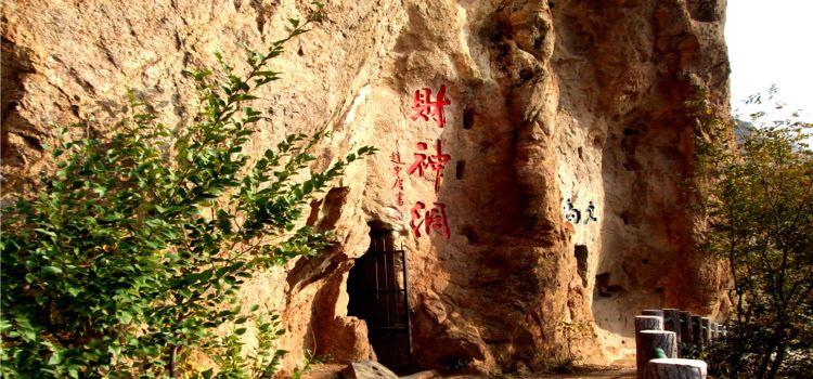 丹鳳鳳冠山石窟1
