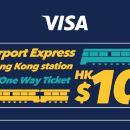 Visa Exclusive Offer HK$10 Off   Hong Kong Airport Express Hong Kong Station Adult Single Ticket