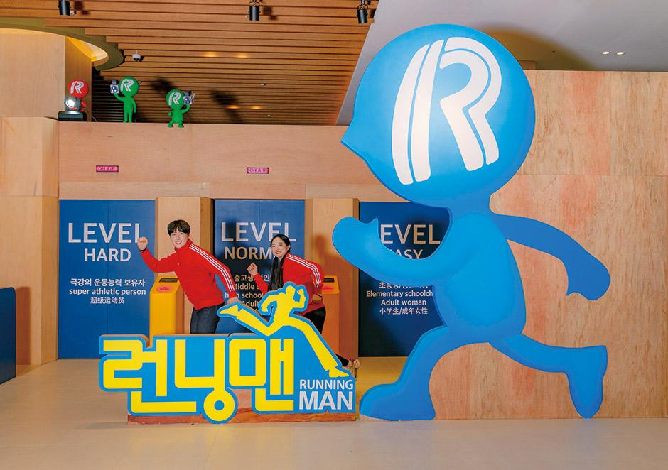 江陵 Running Man 跑男主題體驗館/你是我的繆斯藝術館門票