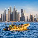 두바이 옐로우 보트 탑승권 (60분)