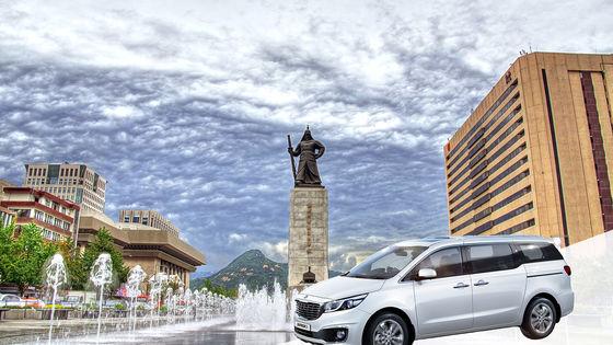 首爾市區 & 周邊包車導覽一日遊(可私人定製路線)