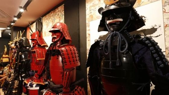 Samurai Armor Dress Up Photo Experience in Tokyo