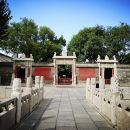 Xi'an Private Cultural Day Tour: Baxian'an Taoist Temple, Big Wild Goose Pagoda and Forest of Steles