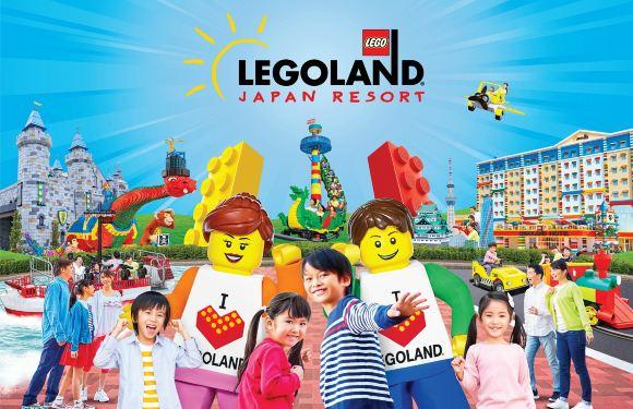 日本名古屋樂高樂園 LEGOLAND 電子門票
