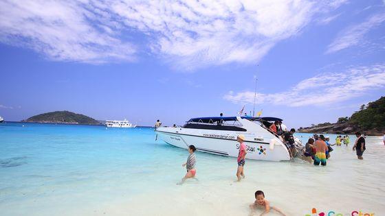 布吉斯米蘭群島一日遊