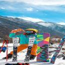 鷓鴣山自然公園滑雪場一日遊(半自由行·景區遊玩5小時·三環內包接)