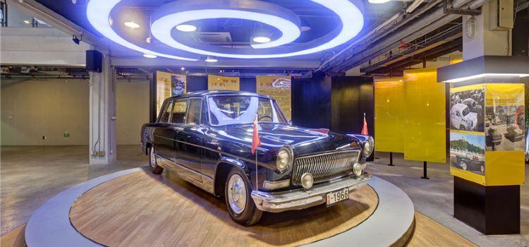 China Industrial Design Museum1