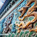 Forbidden City Depth Half Day Tour